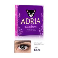 Adria, Контактные линзы Glamorous Black, 2 шт.