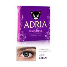 Adria, Контактные линзы Glamorous Green, 2 шт.