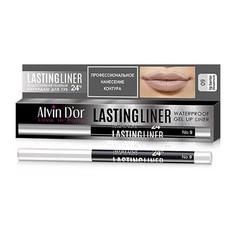 Alvin D`or, Карандаш для губ Lastingliner, тон 09