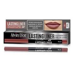 Alvin D`or, Карандаш для губ Lastingliner, тон 05