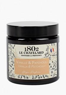"""Свеча ароматическая Le Chatelard 1802 в стекле """"Ваниль - Пачули"""", 80г."""