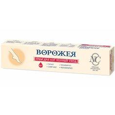 Крем для ног Невская косметика Ворожея Полный уход, 50 мл
