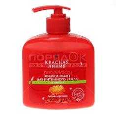 Мыло жидкое для интимной гигиены Красная линия Календула, 250 мл