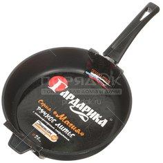 Сковорода с антипригарным покрытием Гардарика 1526П без крышки, 26 см