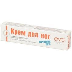 Крем для ног смягчающий Evo с мочевиной, 50 мл