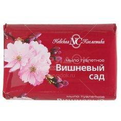 Мыло Невская косметика Вишневый сад, 90 г