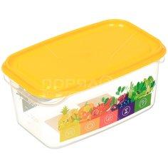 Контейнер пищевой пластмассовый Berossi Vitaline Солнечный ИК41234000, 0.5 л