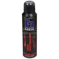Дезодорант-спрей Fa Сила притяжения для мужчин, 150 мл