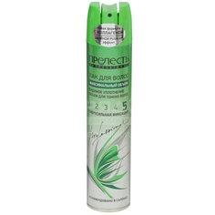 Лак для волос Прелесть Professional Максимальный Объём сверхсильная фиксация, 300 мл