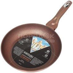 Сковорода с антипригарным покрытием Daniks Barcelona Саванна без крышки, 26 см