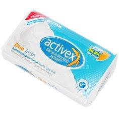 Мыло ActiveX Антибактериальное Duo Fresh, 120 г