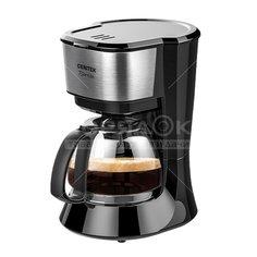 Кофеварка капельная Centek CT-1146 Steel, 0.8 кВт, 1.25 л