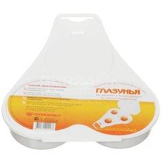 Контейнер пищевой для яиц пластмассовый Полимербыт Глазунья С453 для трех яиц