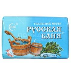 Мыло Свобода Русская баня Береза, 100 г