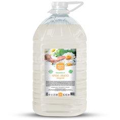 Мыло жидкое Жили-мыли Ромашковый луг, 5000 мл