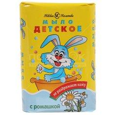 Мыло детское Невская косметика с экстрактом ромашки, 90 г