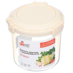 Контейнер пищевой пластмассовый Plastic Centre Fresco Сливочный крем GR1893СЛ, 0.7 л