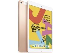 Планшет APPLE iPad 10.2 2019 Wi-Fi + Cellular 128Gb Gold MW6G2RU/A Выгодный набор + серт. 200Р!!!