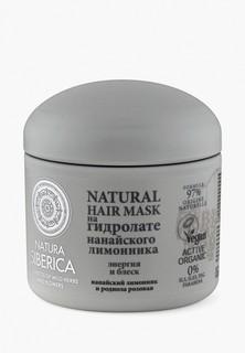 """Маска для волос Natura Siberica для тусклых и ослабленных волос """"Энергия и блеск"""", 370 мл."""