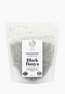 Скраб для тела Natura Siberica Black Banya Таежный травяной, 550 гр.