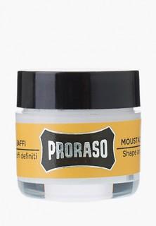 Воск для укладки Proraso WOOD AND SPICE, 15 мл.