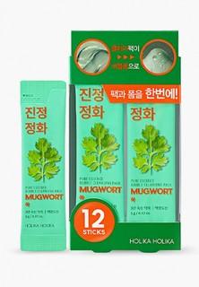 Маска для лица Holika Holika Pure Essence Mugwort Bubble Cleansing