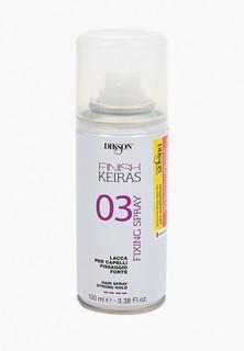 Лак для волос Dikson KEIRAS FINISH сильной фиксации 03 100 мл