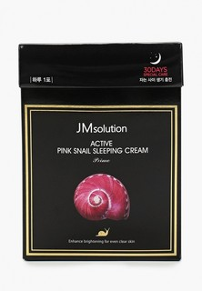Крем для лица JMsolution Ночной с муцином улитки и витамином В12, 30 шт х 4 мл