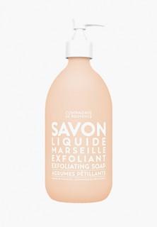 Скраб для тела Compagnie de Provence и рук Exfolianting 495 ml