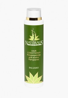 Кондиционер для волос Naturalis 200 мл