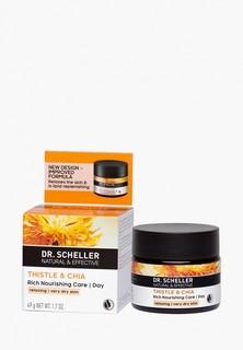 Крем для лица Dr.Scheller питательный дневной САФЛОР и ЧИА, 50 мл