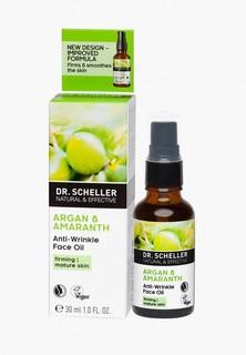 Масло для лица Dr.Scheller Разглаживающее АРГАНА и АМАРАНТ, 30 мл