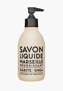 Жидкое мыло Compagnie de Provence для тела и рук Karite/Shea, 300 мл