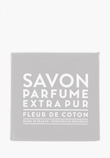 """Мыло Compagnie de Provence парфюмированное """"Цветы Хлопка"""", 100 г."""