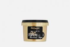 Крем-бронзер для лица и тела Organic Kitchen