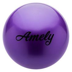 Мяч гимнастический Amely AGB-101 ф.:круглый d=15см фиолетовый (УТ-00012850)