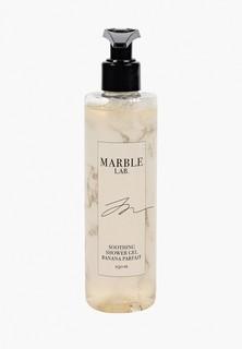 """Гель для душа Marble Lab успокаивающий """"Банановое парфе"""", без сульфатов, 250 мл,"""