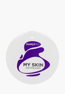 "Пилинг для лица Manly Pro ""Моя кожа\My skin"", 25 шт"