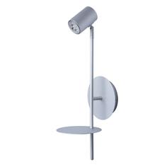 Светильник настенный De Markt 661022401 Платлинг 1*5W LED GU10 бра