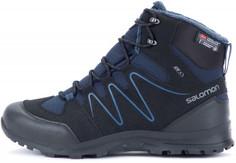 Ботинки утепленные мужские Salomon Shallow, размер 42.5