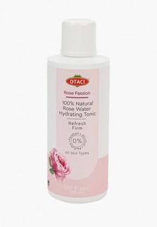 Тоник для лица Otaci природная вода из экстракта дамасской розы. Не содержит парабены, отдушки, красители. Rose water spray, hydrate, 150 мл.