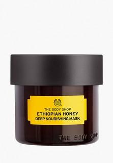 """Маска для лица The Body Shop питательная """"Мед из Эфиопии"""", 75 мл"""