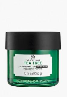 """Маска для лица The Body Shop ночная """"Чайное дерево"""", 75 мл"""