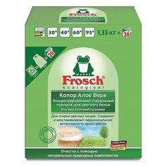 Стиральный порошок Frosch Колор Алоэ Вера для цветного белья, 1,35 кг