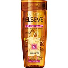 Шампунь для волос LOreal Paris Elseve роскошь 6 масел, 400 мл LOreal