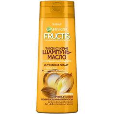 Шампунь-масло для волос Garnier Fructis Тройное восстановление, 400 мл