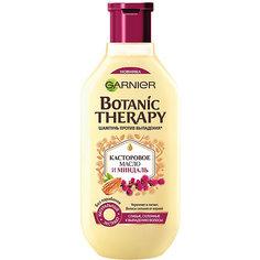 Шампунь для волос Garnier Botanic Therapy Касторовое масло и миндаль, 250 мл