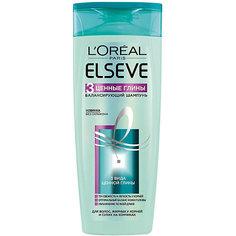 Шампунь для волос LOreal Paris Elseve 3 ценные глины, 400 мл LOreal