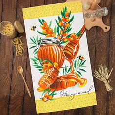 Кухонное полотенце Доляна Honey, 35х60 см