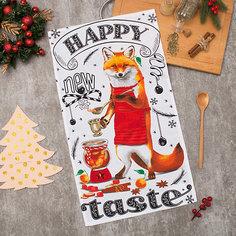 Кухонное полотенце Доляна Happy taste, 35х60 см
